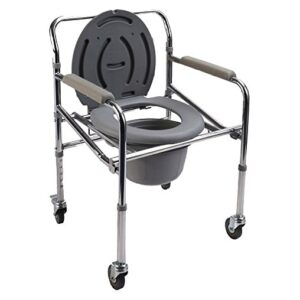 Folding Commode Chair Price in BD, Height Adjustable Folding Toilet Chair with Wheels in Dhaka, Best Portable Toilet Chair in Bangladesh